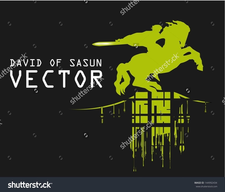 Vector Statue David Sasun David Sassoun Stock Vector 144992434.