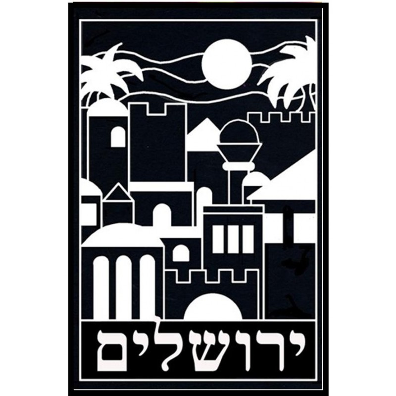 YERUSHALAYIM SCRATCH ART.