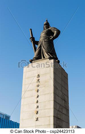 Stock Photography of Admiral Yi Sun.