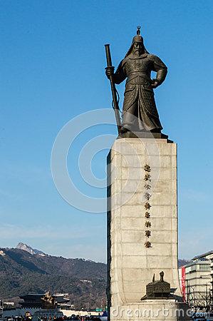Admiral Yi Sun.