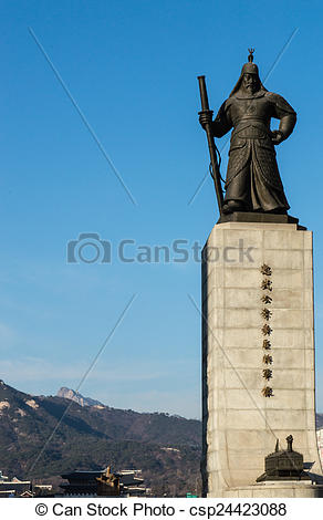 Pictures of Admiral Yi Sun.