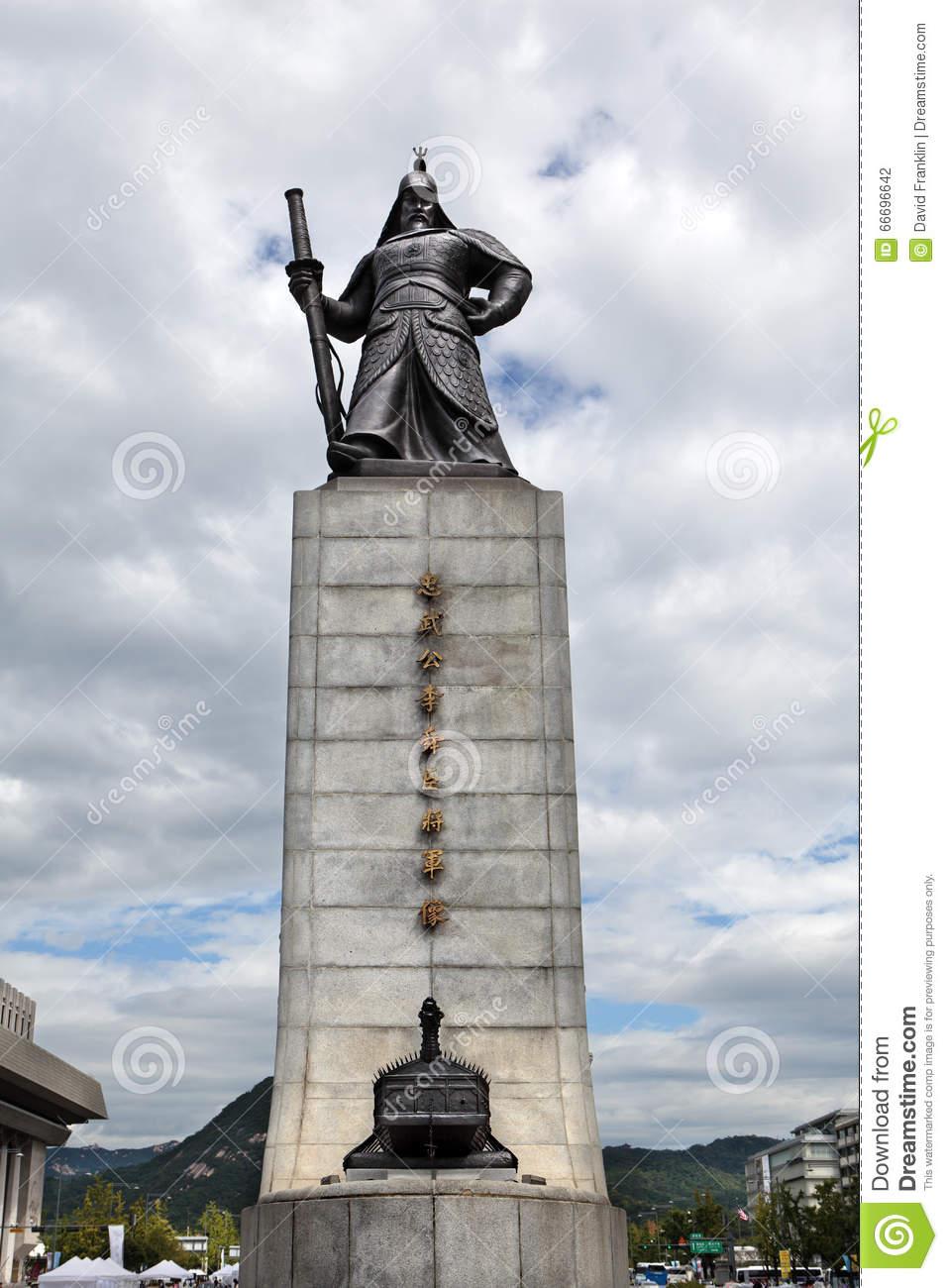 Seoul, South Korea, Tall Statue Of General Yi Sun.
