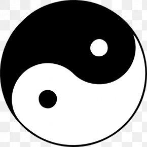 Yin And Yang Face Images, Yin And Yang Face Transparent PNG.
