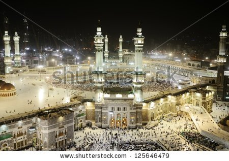 Mecca mosque free stock photos download (126 Free stock photos.