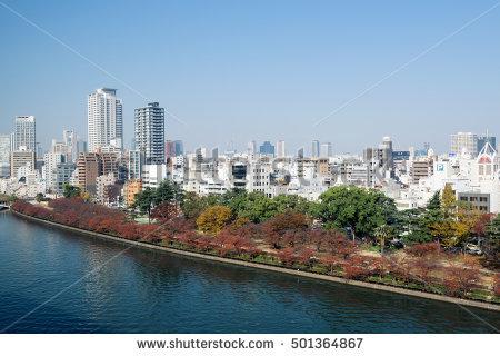 Osaka Japanese Garden Stock Photos, Royalty.