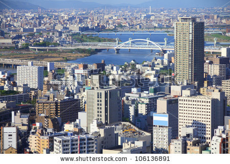Osaka Japan Skyline Famous City Region Stock Photo 106136891.