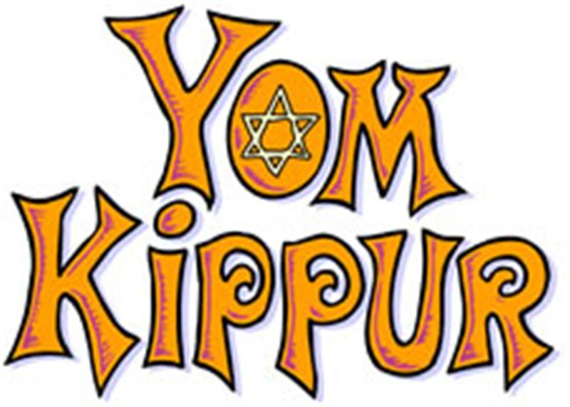 Yom Kippur Greetings Clipart.