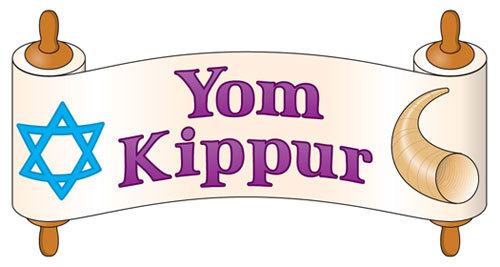 Yom kippur clipart 2 » Clipart Station.