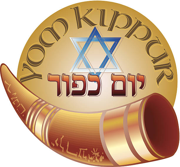 Top 60 Yom Kippur Clip Art, Vector Graphics and.