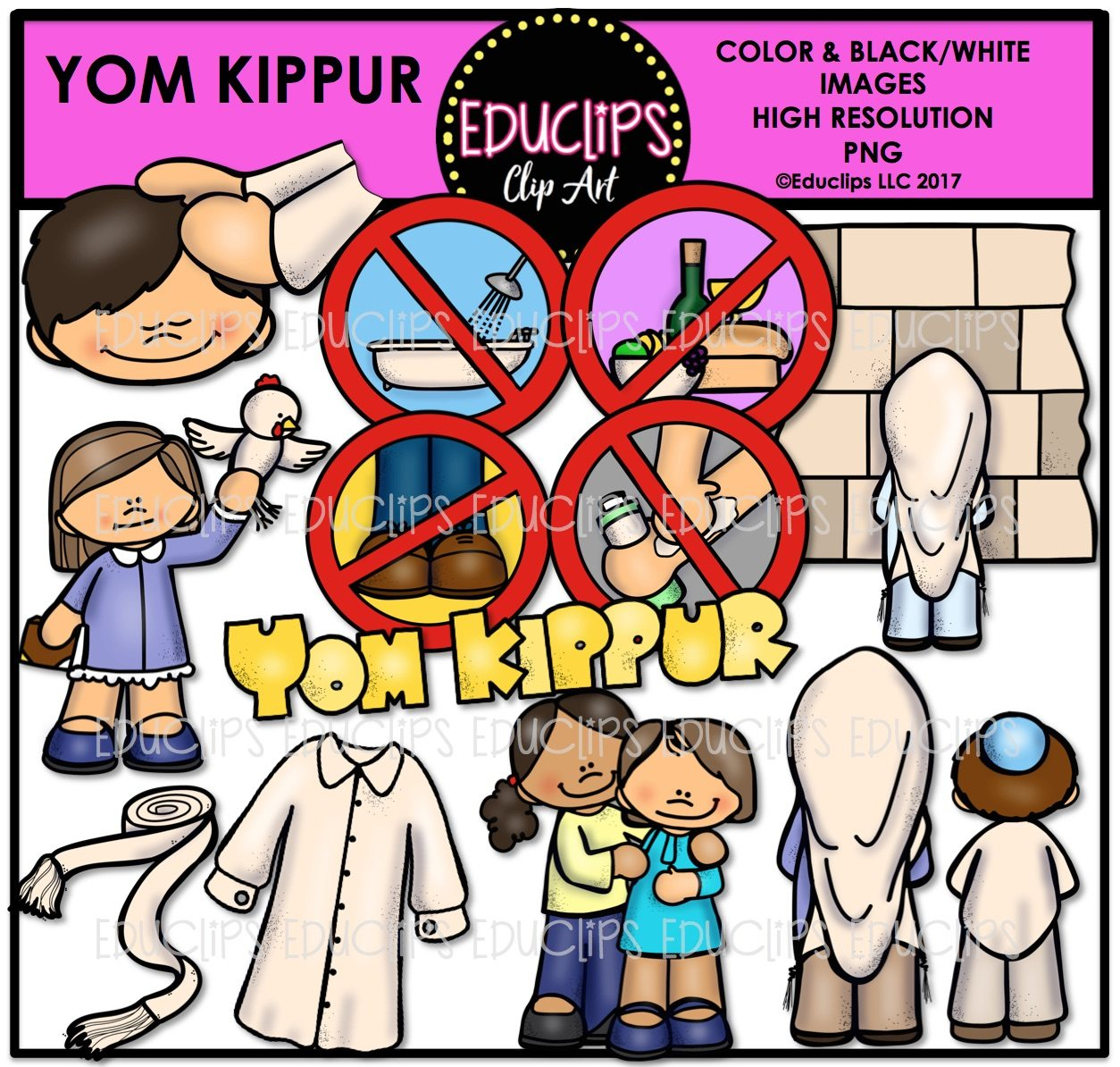 Yom Kippur Clip Art Bundle (Color and B&W).