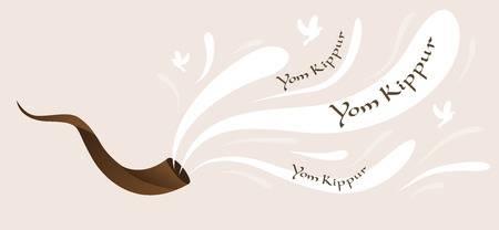 607 Yom Kippur Stock Vector Illustration And Royalty Free Yom Kippur.
