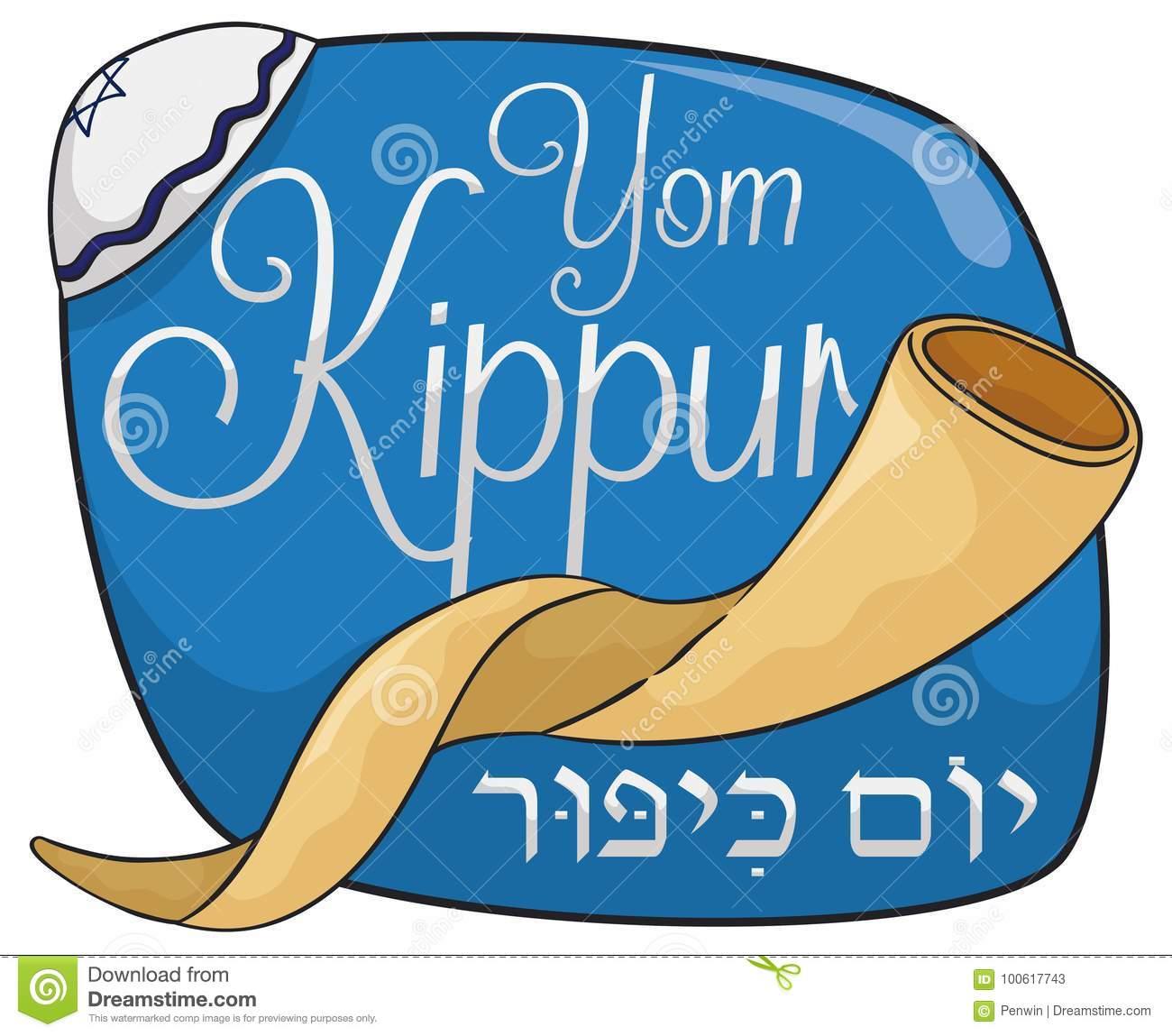 Traditional Shofar Horn And Kippah To Celebrate Yom Kippur, Vector.