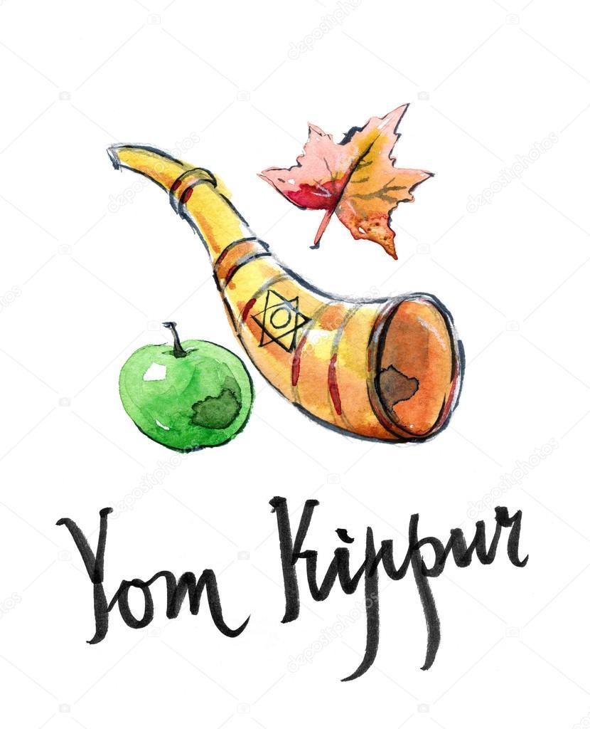 Yom Kippur, Jewish holiday — Stock Photo © mimino #84406436.