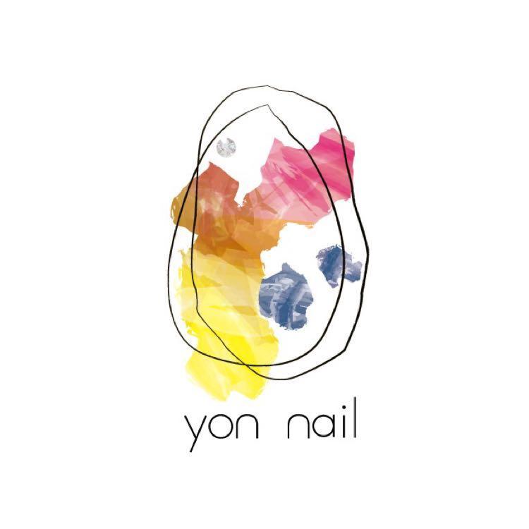yon nail【札幌市東区プライベートネイルサロン】.