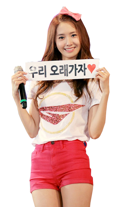 GG YoonA PNG discovered by arianna on We Heart It.