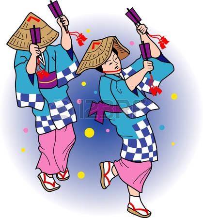 Shikoku Cliparts, Stock Vector And Royalty Free Shikoku Illustrations.