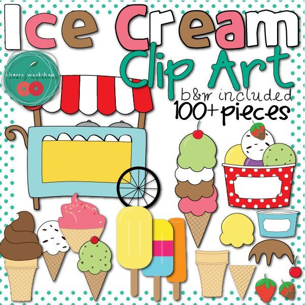 1000+ images about Stunning Summer Clip Art on Pinterest.