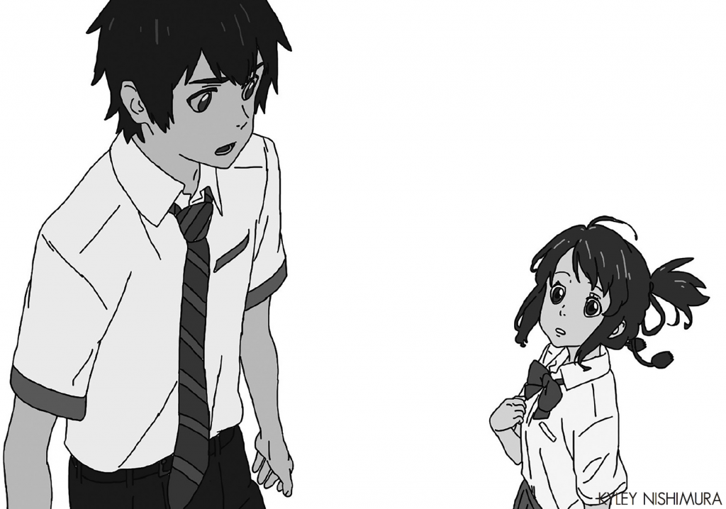 Your name png » PNG Image.