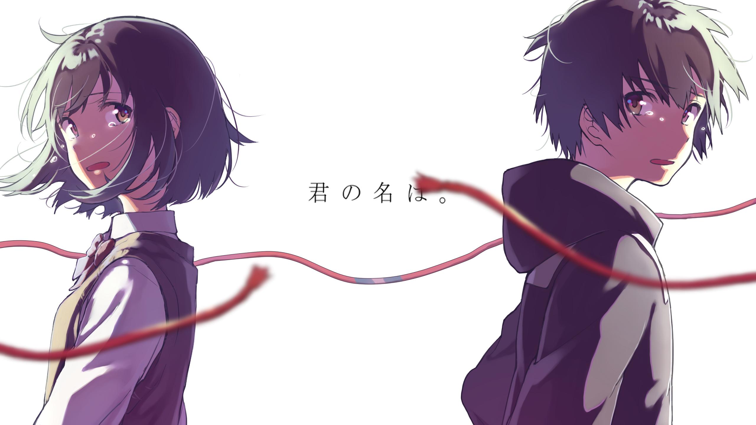 Anime Your Name. Mitsuha Miyamizu Taki Tachibana Kimi No Na Wa.