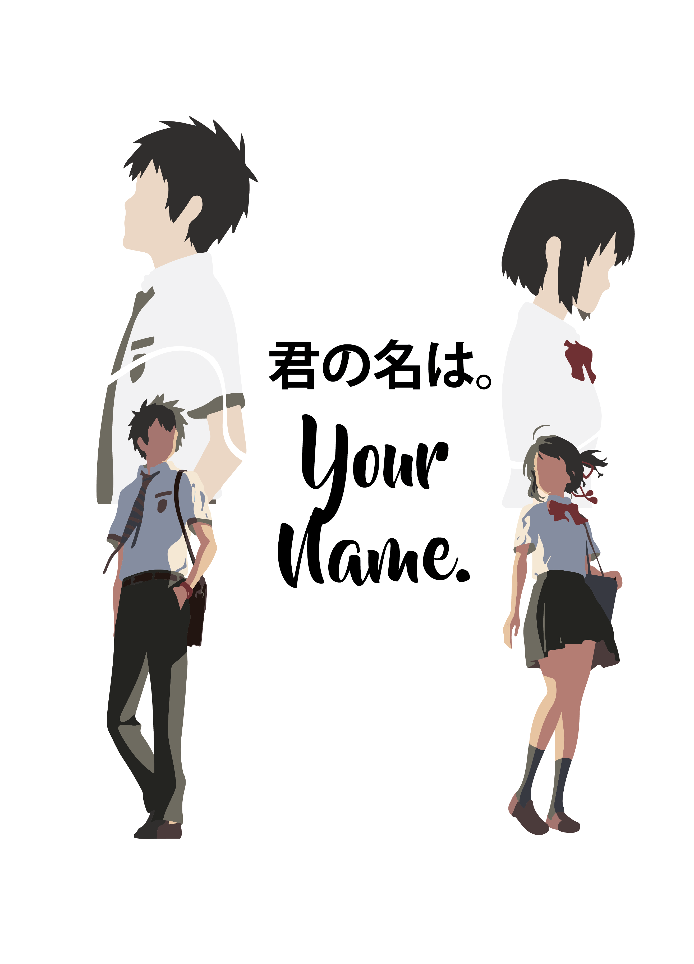 Your name png 2 » PNG Image.