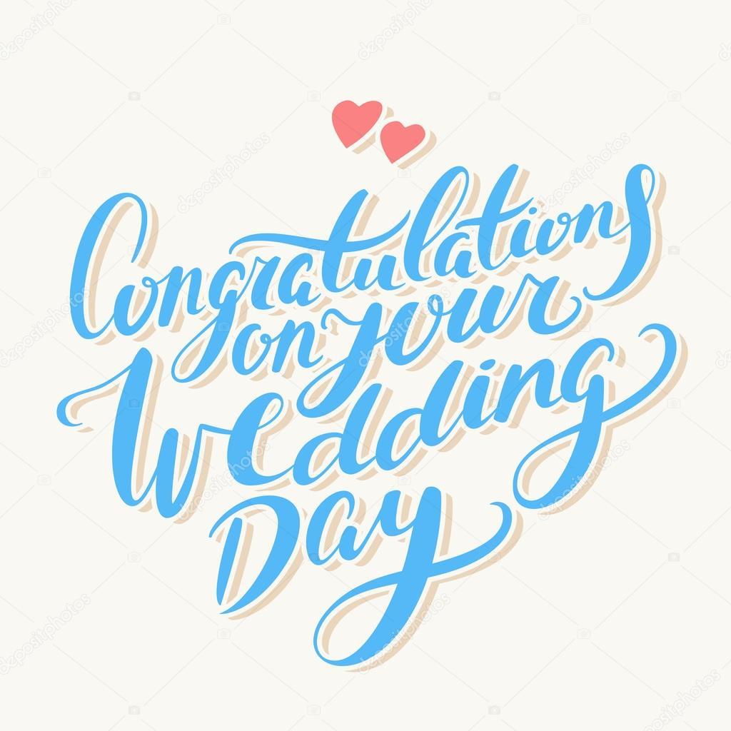 1168 Congratulations free clipart.