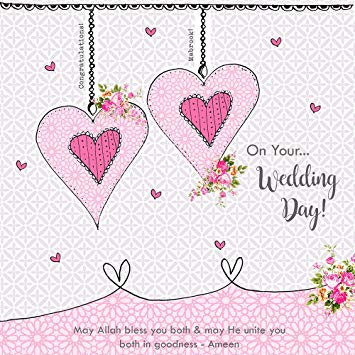 Islamic Wedding Card.