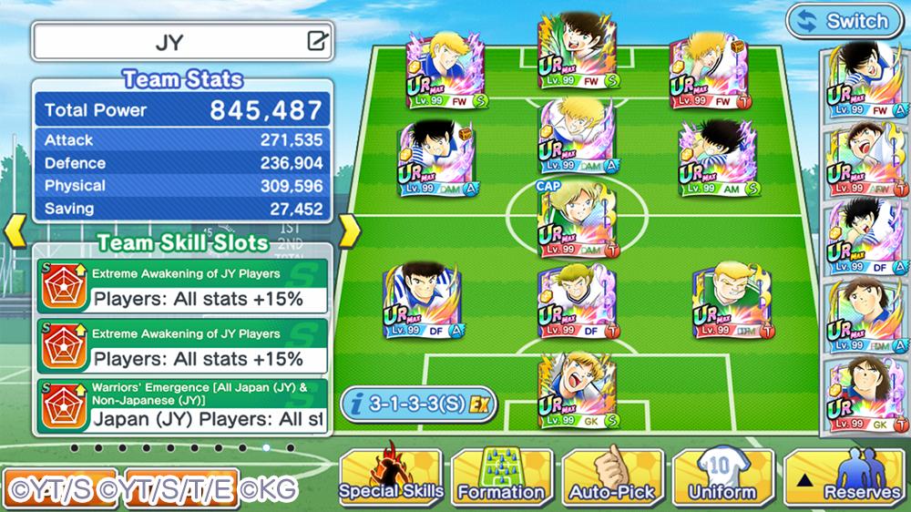 Captain Tsubasa: Dream Team Official Website.