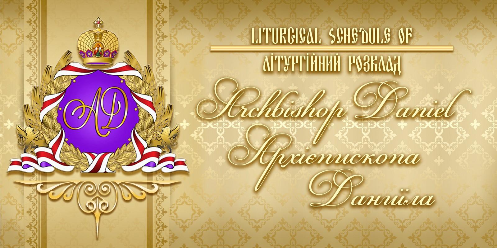 Archbishop Daniel\'s Liturgical Schedule.