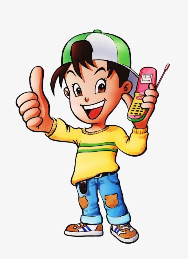Hand Drawn Cartoon Kids Pull Mobile Phones, Cartoon Clipart.