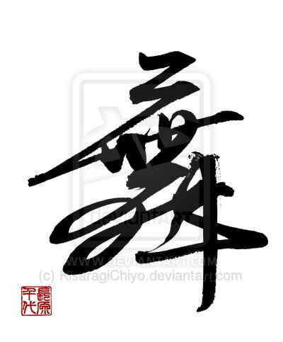 1000+ images about Calligraphy on Pinterest.