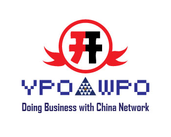 YPO Doing Business with China Network logo design contest.