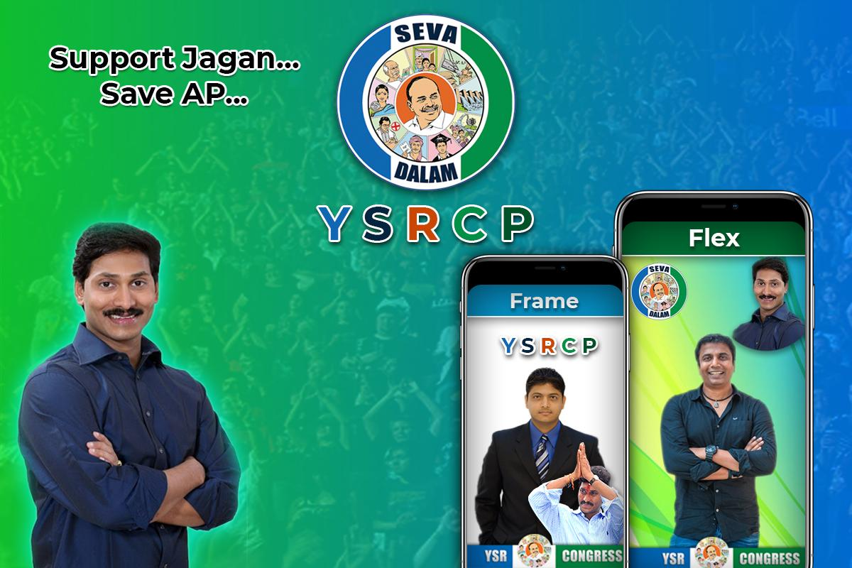 YSR Congress Party Flex Maker: YSRCP Photo Frames 1.0 APK.