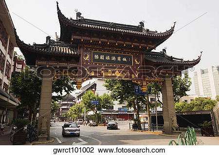 Stock Photo of Low angle view of a gate, Yu Yuan Gardens, Shanghai.