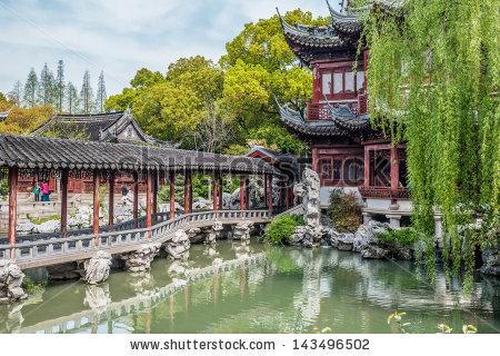 Yuyuan Garden Stock Photos, Royalty.