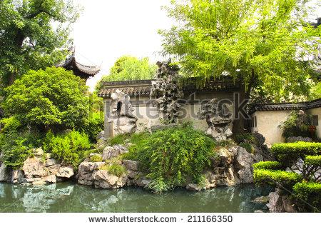 Yuan Garden Stock Photos, Royalty.