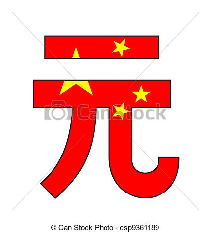 Stock Illustration of yuan symbol.