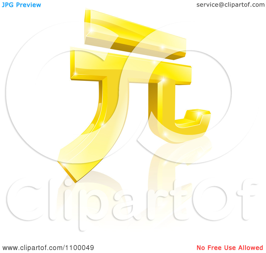 Clipart 3d Sparkly Golden Chinese Yuan Renminbi Currency Symbol.