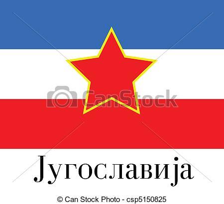 Clipart Vector of yugoslavia flag illustration csp5150825.