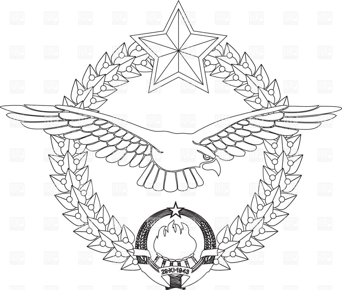 Yugoslavia clipart.