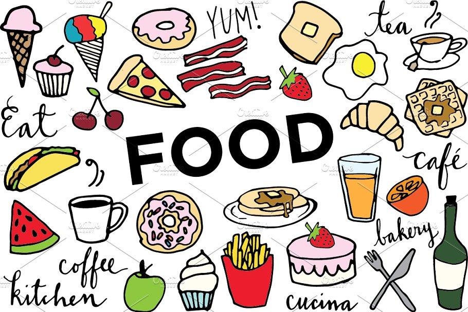 Yummy Food Illustrations!.