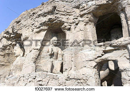 Picture of China, Shanxi province, Datong, Yungang grottoes.