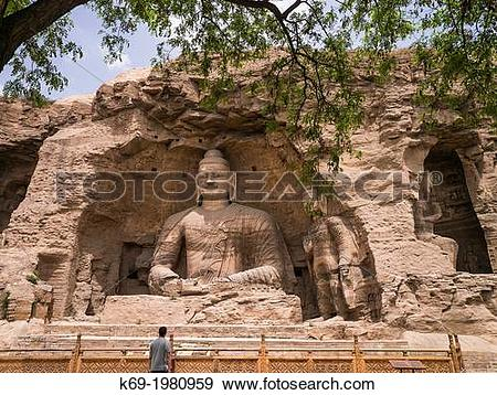 Stock Photograph of The Yungang Grottoes (Wuzhoushan Grottoes in.