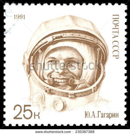 Gagarin Stock Photos, Royalty.