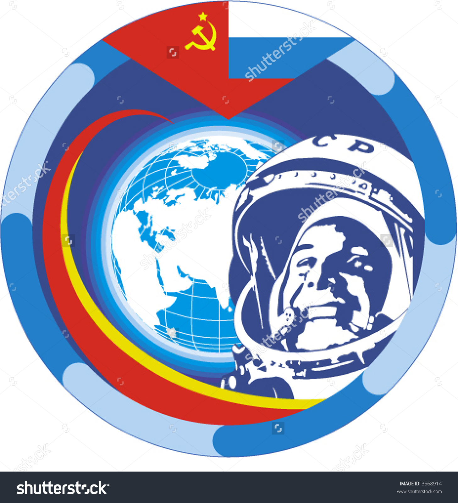 Obsolete Soviet Yuri Gagarin First Human Stock Vector 3568914.