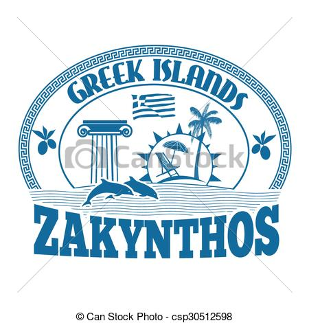 EPS Vectors of Zakynthos stamp.