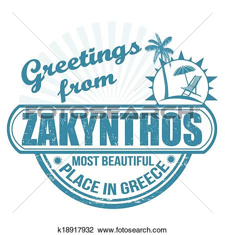 Clipart of Greetings from Zakynthos stamp k18917932.