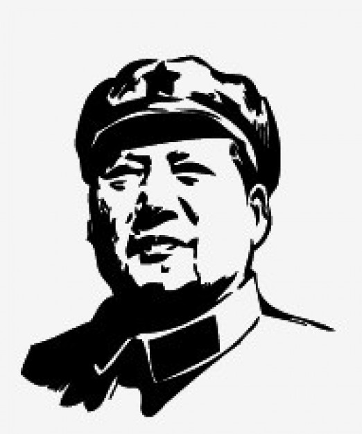 Mao zedong like vector material.