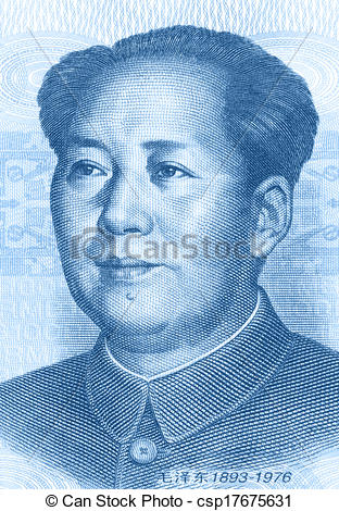 Drawings of Mao zedong csp17675631.