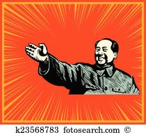 Mao zedong Clipart Royalty Free. 4 mao zedong clip art vector EPS.