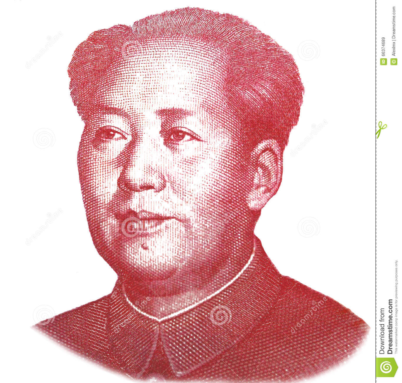 Portrait Of Mao Zedong Stock Illustration.